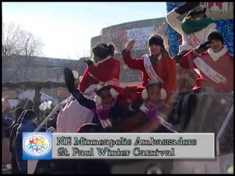 2014 Saint Paul Winder Carnival Grande Day Parade
