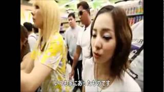 2NE1 CL and Dara in a grocery store in the Philippines