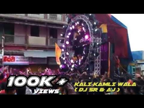 Kali Kamli Wala - Competition Mixes - DJ Sr Beats Bhopal & DJ AJ | SOUND Blaster RoadShow