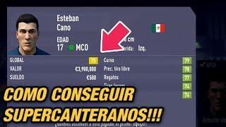 COMO CONSEGUIR SUPER CANTERANOS en Modo Carrera - FIFA 18