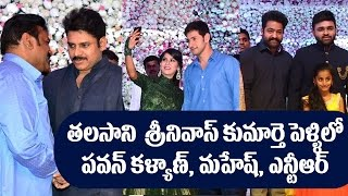 Mahesh babu, pawan kalyan, ntr, balakrishna, allu arjun &others@ talasani daughter wedding reception