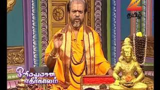 Olimayamana Ethirkaalam - Episode 1959 - December 22, 2015 - Best Scene