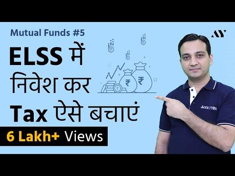 ELSS - Tax Saving Mutual Funds (Hindi)
