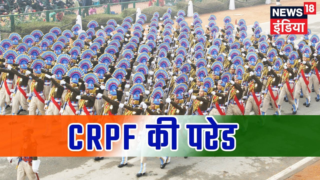 India Republic Day Parade 2019 Live : CRPF Marching Contingent at 70th Republic Day of India