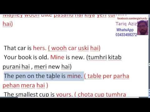 English Grammar Lesson Possessive Pronouns In Urdu! Hindi~ Learn English With Tariq