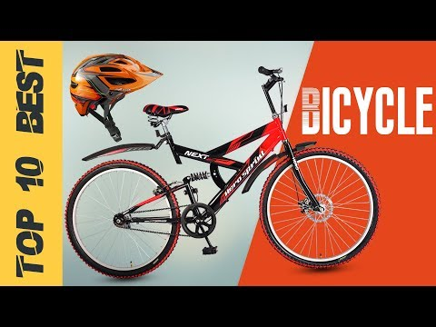 10 Best BiCycle | Speed | Mountain 🔥🔥🔥🔥