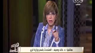 فيديو ـ الري: 18 محطة رفع بغرب الدلتا يحتاجون للصيانة