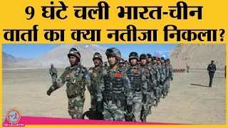 Download India-China की 12वीं Commander Level Talks में Eastern Ladakh रहा खास । Army Disengagement