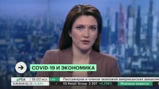 Новости о коронавирусе в России. Коронавирус в Москве сегодня.