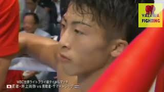 NAOYA・INOUE(井上尚弥) VS Samartlek Kokietgym(สามารถเล็ก ก่อเกียรติยิม)WBC L. FLYWEGHT championship 初防衛戦