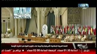 القمة العربية الإسلامية وتأثيرها على تكوين القوة فى الشرق الأوسط