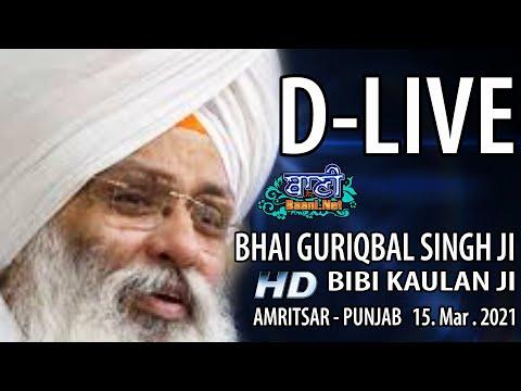 D-Live-Bhai-Guriqbal-Singh-Ji-Bibi-Kaulan-Ji-From-Amritsar-Punjab-15-March-2021