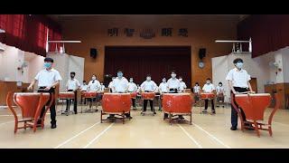 Publication Date: 2020-10-27 | Video Title: 佛教茂峰法師紀念中學中國鼓二
