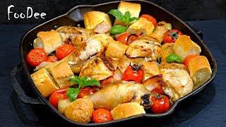 Курочка 3 в 1 – хлеб, овощи, мясо! Сытный ужин быстро и вкусно в одной сковородке!Курица в духовке