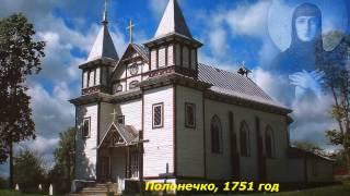 Спадчына Беларусi(, 2014-05-21T14:22:02.000Z)