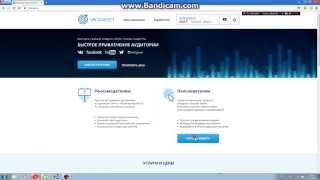 VKTARGET - лёгкий заработок в интернете на лайках, репостах просмотрах видео