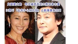 参考URL:http://changerion.info/t/ZoVCJFJB 歌舞伎俳優・片岡愛之助が...