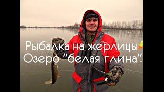 Рыбалка на жерлицы за щукой