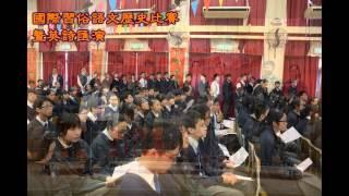 寧波公學文化週2015