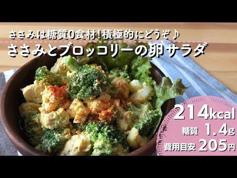 ダイエット レシピ ブロッコリー