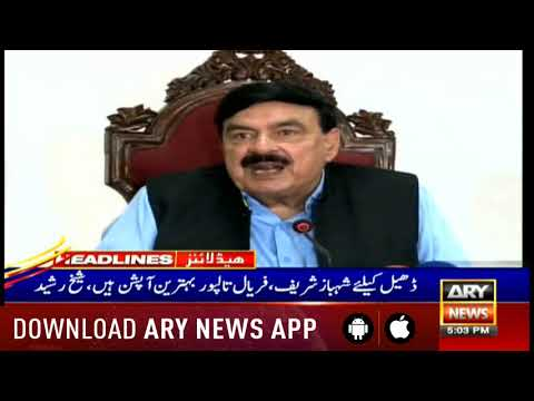 Headlines ARYNews 1700  21st June 2019