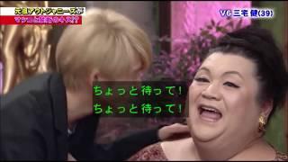 V6の三宅について!https://ohimaneta.com/blog-entry-306.html マツコ...