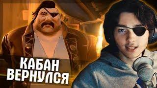 МАЛОЙ ВЕРНУЛСЯ! Sea of Thieves (с) Dolphey