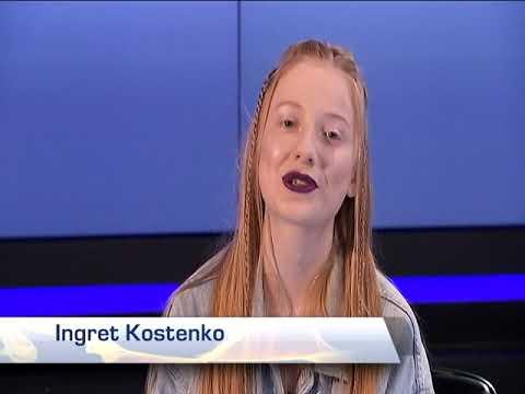 Полуфиналистка нацотбора 'Евровидения' INGRET поздравляет с Днем влюбленных - Видео приколы смотреть