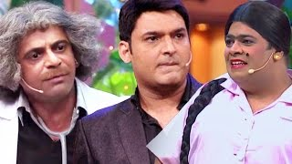 Kapil Sharma और Sunil Grover की लड़ाई पर, Kiku Sharda का अजीब बयान
