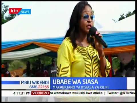 Ubabe wa Siasa: Makabiliano ya kisiasa Kilifi, baina ya kundi la Aisha Jumwa na Wapinzani