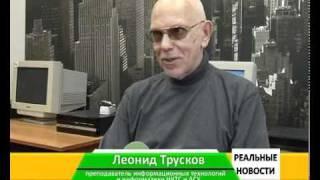 Нижегородский Колледж Теплоснабжения - Новое здание