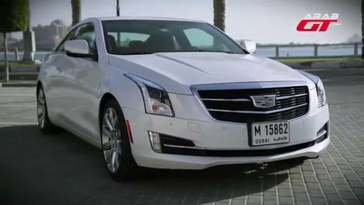 Cadillac ATS Coupe 2015 كاديلاك اي تي اس كوبيه - YouTube