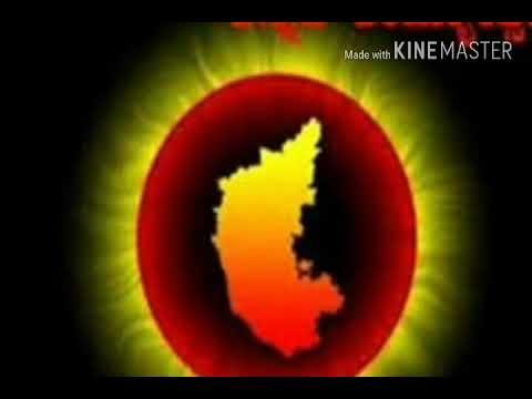 Karunada tayi sada Chinmayi / kannada rajyotsava special