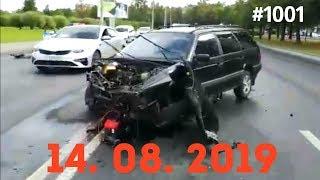 ☭★Подборка Аварий и ДТП от 14.08.2019/#1001/August 2019/#дтп#авария