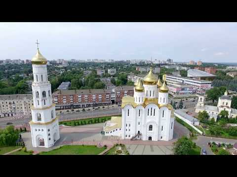 Брянск пролёт над городом