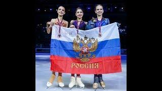 Отмена ЧМ по фигурке удар по Косторной Щербаковой и Трусовой