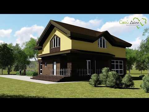 Проект красивого мансардного дома Хельга E-044 с четырьмя спальнями и гаражом