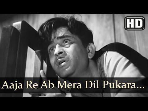 Aa Ja Re Ab Mera Dil Pukara Sad  Aah 1953  Raj Kapoor  Nargis  Evergreen Hindi Songs