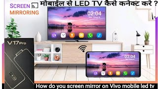 how to connect Vivo v17 Pro to LED TV