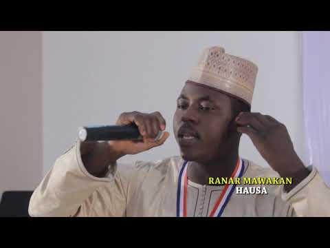 Aminu Ala (MIFTAHU LAFAZEE R/MAWAKA) Official video
