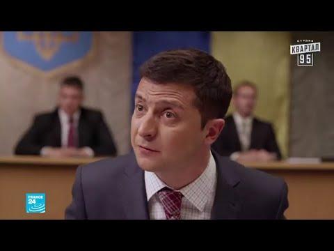 من هو الممثل الكوميدي زيلينسكي رئيس أوكرانيا الجديد؟  - 13:56-2019 / 4 / 22
