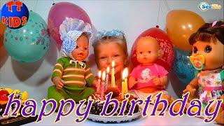 ✔ Девочка Ярослава отмечает День Рождения Куклы Беби Борн / A birthday for Baby Born Doll ✔