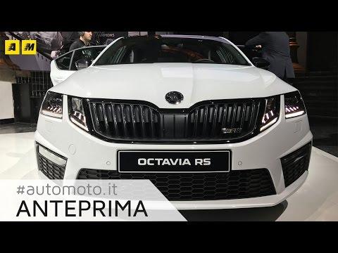 Skoda Octavia e Octavia RS restyling 2017 Anteprima live ENGLISH SUB
