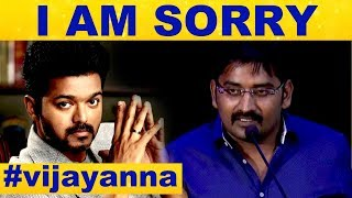 """""""I'm Sorry Vijay anna"""" – Karunakaran Apologizes to Vijay"""
