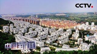 [中国新闻] 中国经济韧性足 回旋余地大 城镇化工业化让中国市场潜力巨大 | CCTV中文国际