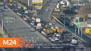 """""""Утро"""": плотный поток сформировался на Ярославском шоссе - Москва 24"""