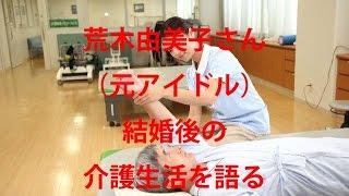 YouTubeで日給2万円稼ぐ方法 ⇒ http://bit.ly/1PelEsA アイドルが新婚2...