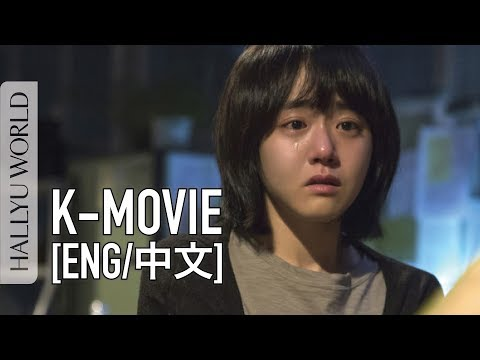 GLASS GARDEN - Moon Geun-Young | [玻璃庭院  文根英主演]