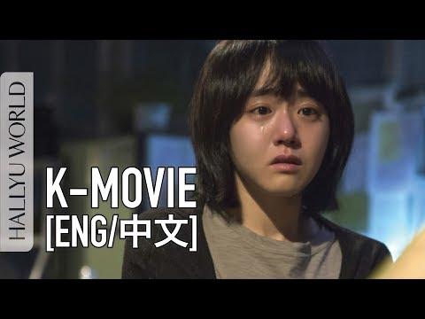 GLASS GARDEN - Moon Geun-Young | [玻璃庭院  文根英主演]