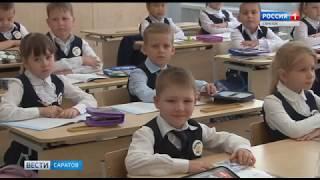 Первоклассники в новой школе помимо уроков проходят этап адаптации